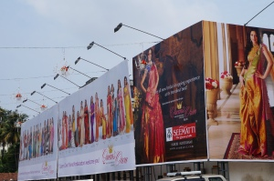 A saree billboard outside a saree store in Kerala, India. Photo by Abdul Latheef.