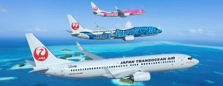 Boeing 737-800s in JTA  livery. Boeing photo